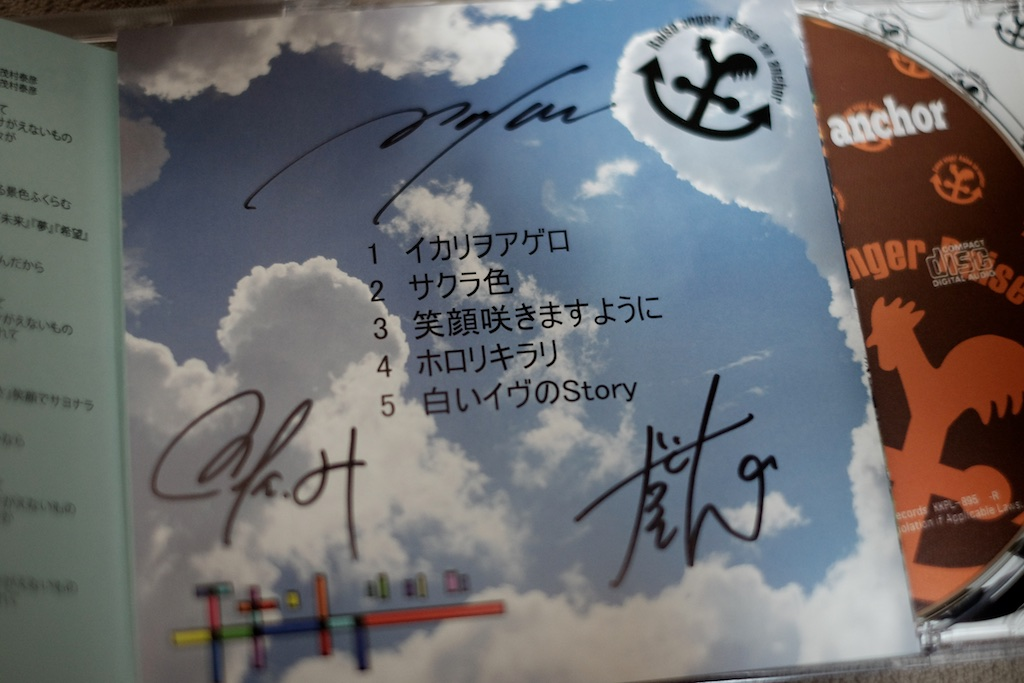 チキンナゲッツ – ライブで聴いたあの曲がよみがえる!リリースされている3枚のCDをいただきました!
