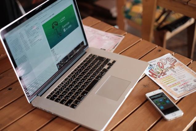 実際のEvernoteの中身を見てもらうためにMacBook Proを準備