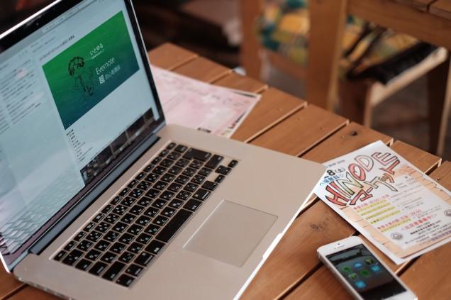 前回はMacBook Proも使いましたが、今回はスマホのみでやります!
