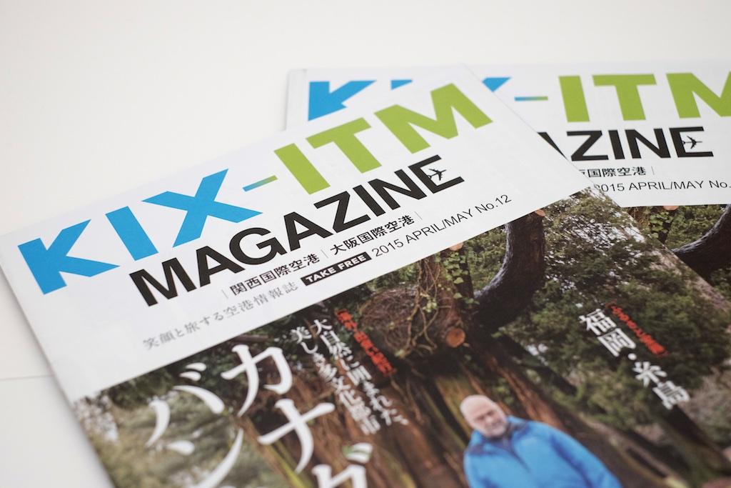 KIX-ITMマガジン