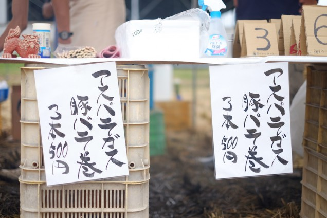 藤井グリーンファームさんのアスパラガス豚バラ巻き!