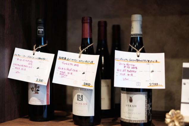 それぞれのワインに丁寧な解説付き
