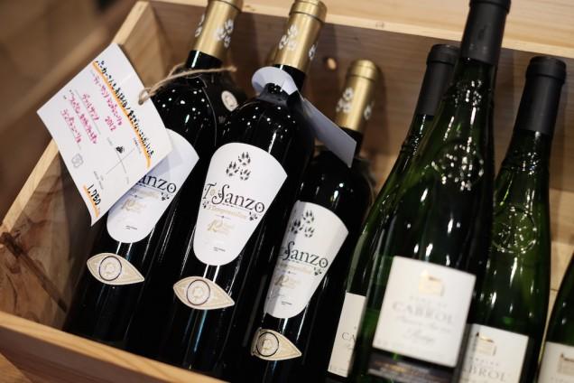 2000円以下のワインもあります!