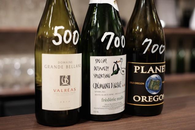 飲めるワインの一部。だいたい5種類前後あるとのこと