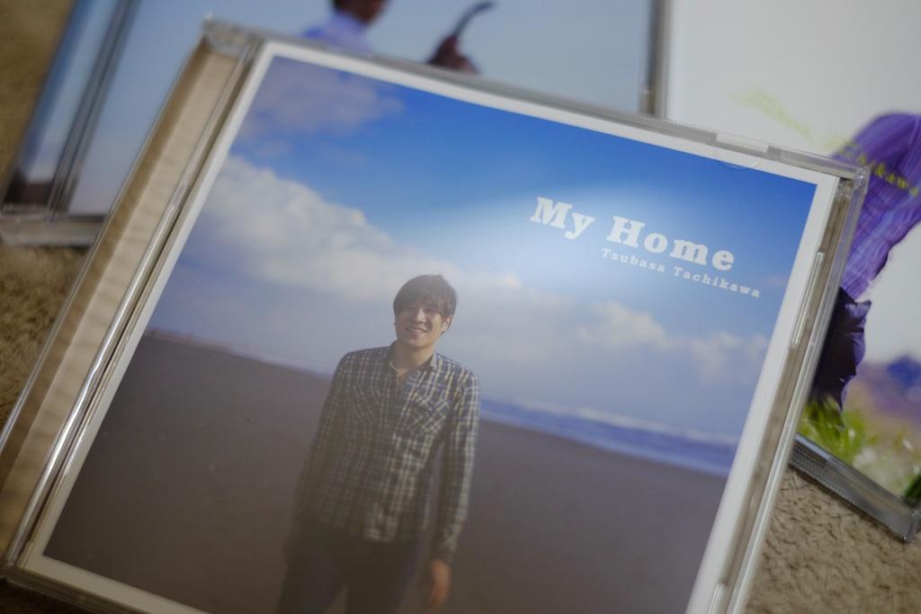 立川翼 – 1曲目から引き込まれるニューアルバム「My Home」