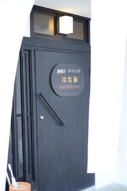 モノトーンなドアは非常に綺麗
