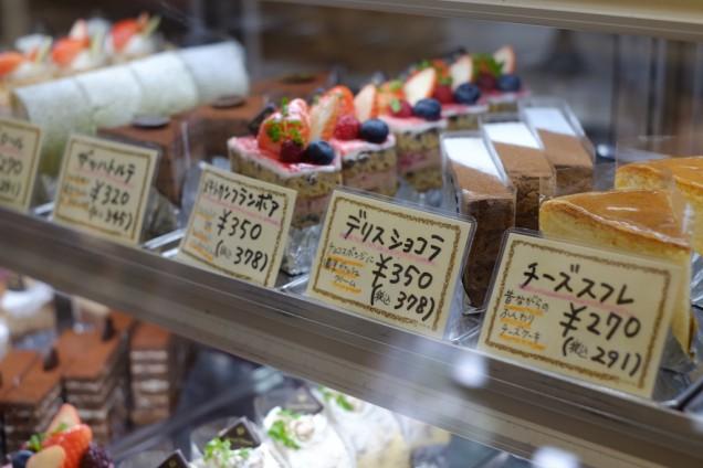 チーズスフレは300円を切る価格!