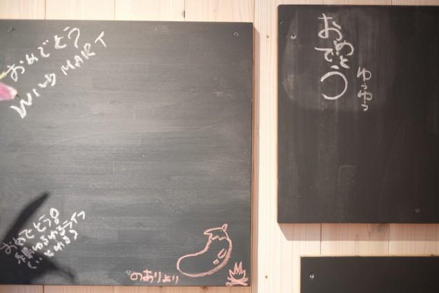 私も店内の黒板にメッセージを書いてきました!控えめに…