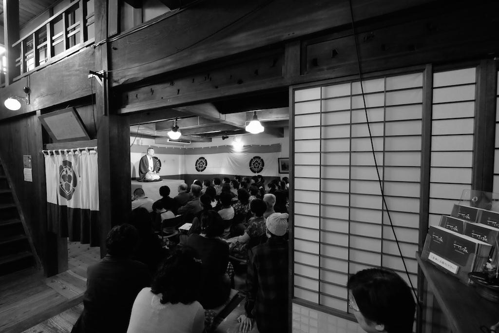 三之助いと愉会 Vol.09 – 「試し酒」の名演に釘付け!