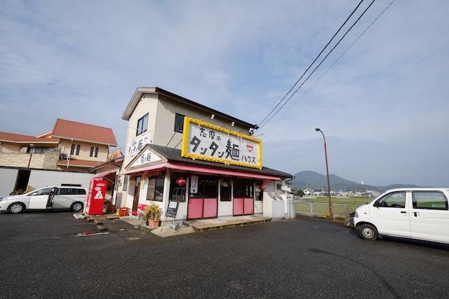 こんな店舗!(2016年1月撮影の写真です)