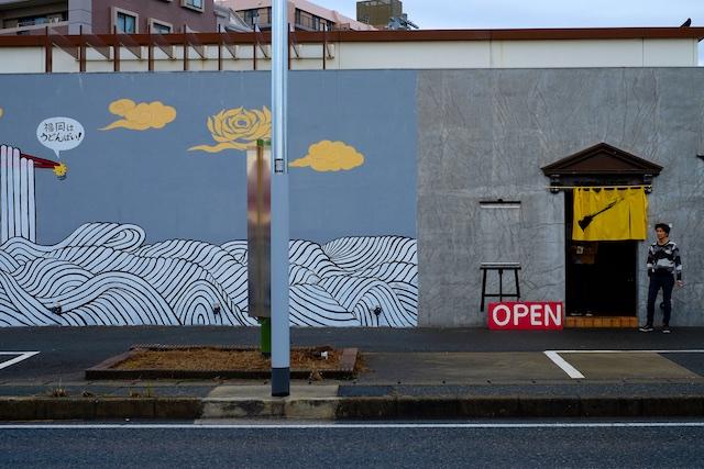大地のうどん福岡東店!壁画も凄いですよ!