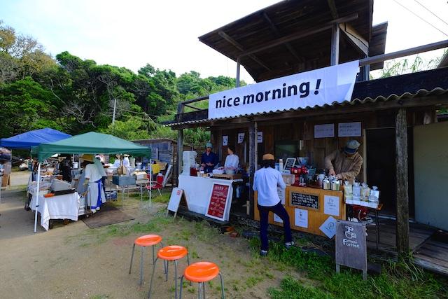 手前がペタニコーヒー、その奥が最近カフェをオープンした磯本農園!