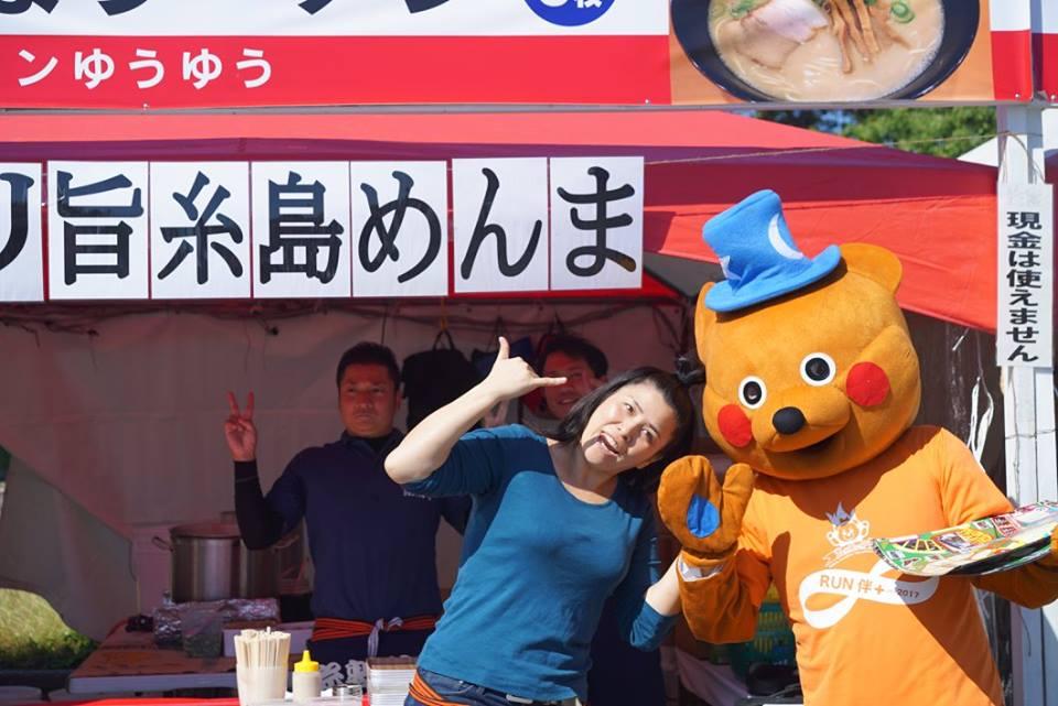 糸島市民まつり2017 – 糸島グルメグランプリ中間発表トップは、糸島ラーメンゆうゆうの「糸島めんまラーメン」!