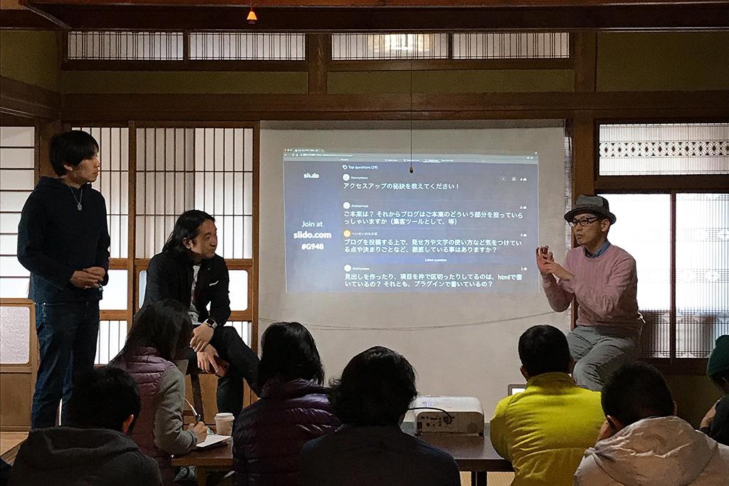 「糸島二大ブロガー対談イベント」は大盛況でした!