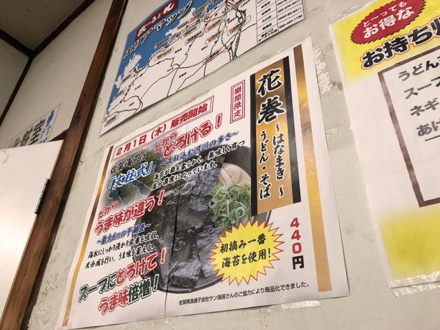 壁にはポスター!