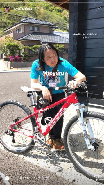 いや、自転車でもキツイのだよ(BlueRoof桑田撮影)