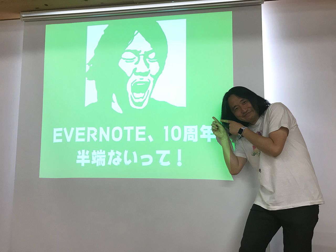 Evernoteの達人が登壇した「Evernote User Meetup Fukuoka」!