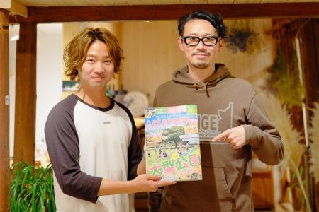 第31回 近藤耕平さん(フリーの編集者・ライター)